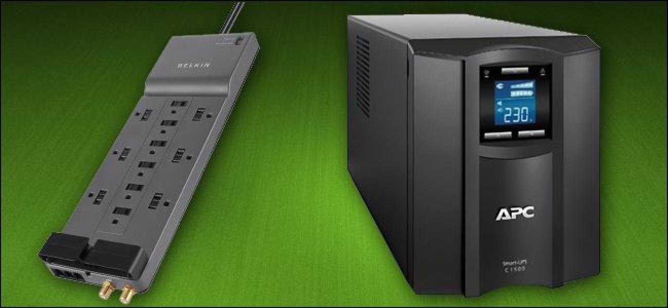 Gorabeheraren babesleak vs UPS: behar al duzu bateriaren segurtasun kopiarik zure ordenagailuan?