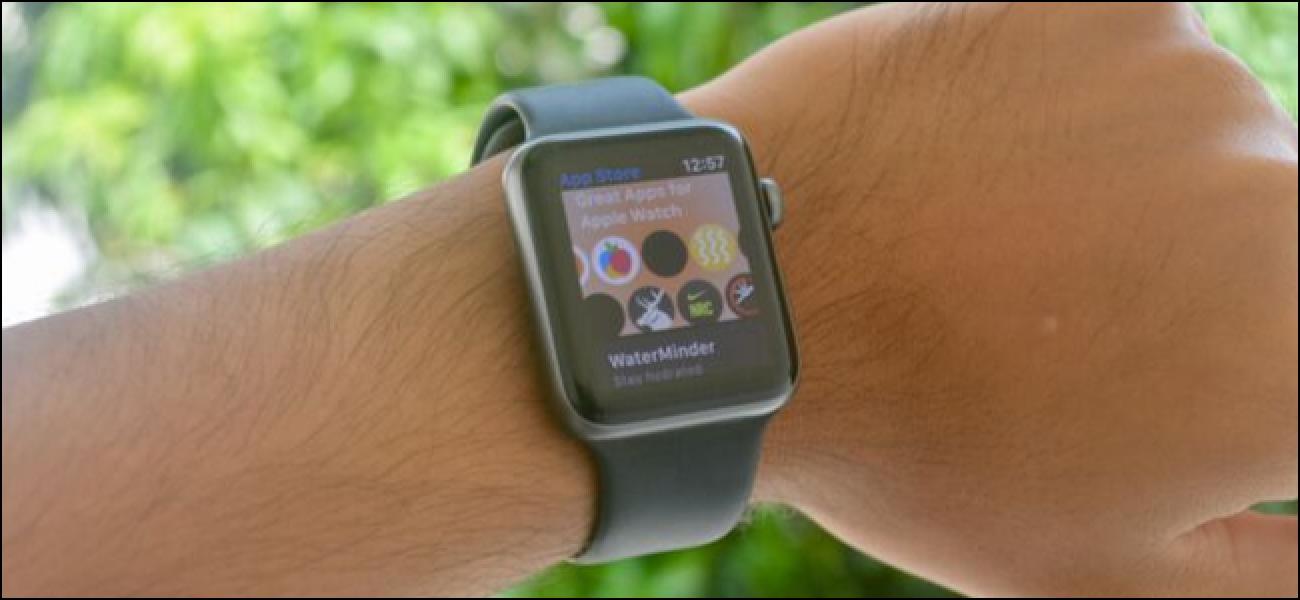 Nola instalatu zuzenean aplikazioak zure gainean Apple Watch
