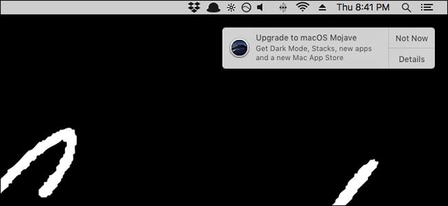 Apple Oraindik MacOS Mojave-ren bertsio berritzeko alertak bidaltzen dira bateraezinak diren ordenagailu zaharrentzat 2