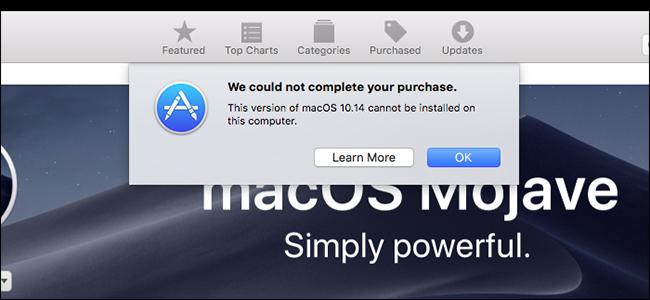 Apple Oraindik MacOS Mojave-ren bertsio berritzeko alertak bidaltzen dira bateraezinak diren ordenagailu zaharrentzat 3