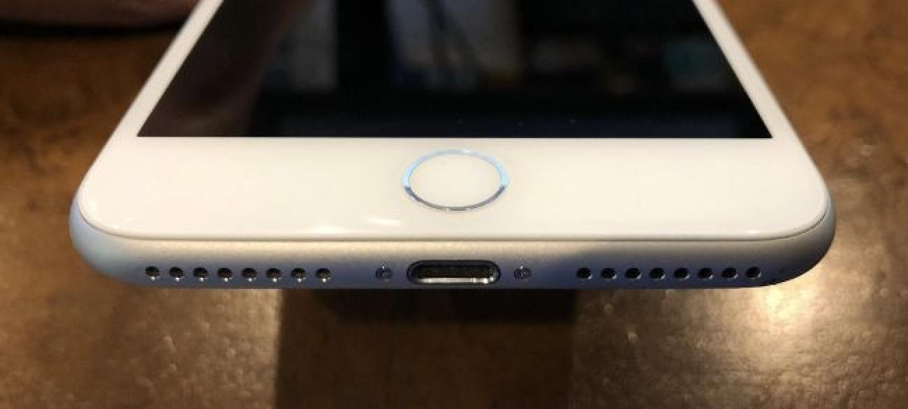 Nola gaitu USB mugatutako modua zure iPhone edo iPad-en, iOS 11n eskuragarri.4.1