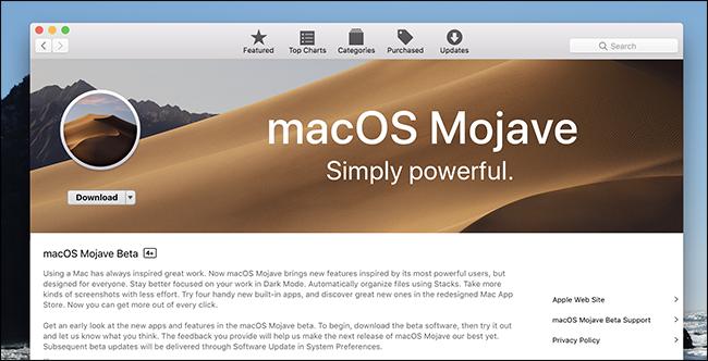 Nola probatu MacOS Mojave Beta oraintxe 4