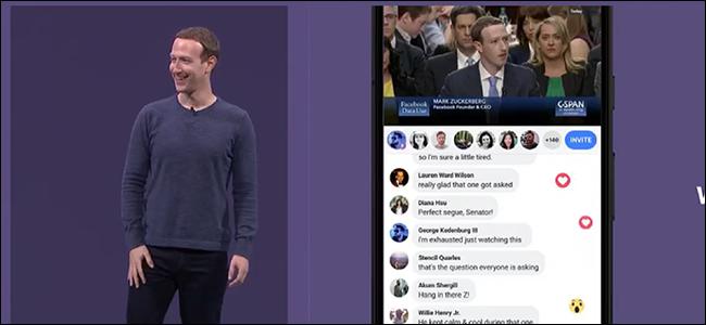 Facebook Datu aplikazioa iragartzen du, Taldeko bideo-txatak Instagram eta Whatsapp, eta gehiago 2