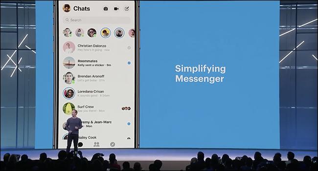 Facebook Datu aplikazioa iragartzen du, Taldeko bideo-txatak Instagram eta Whatsapp, eta gehiago 5