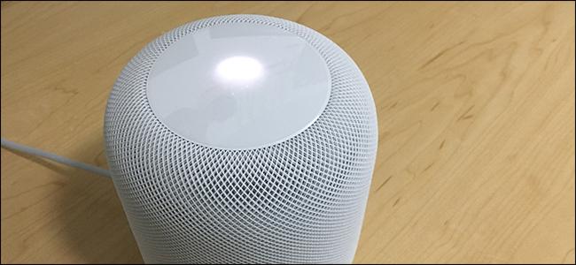 Nola konfiguratu Apple HomePod 2