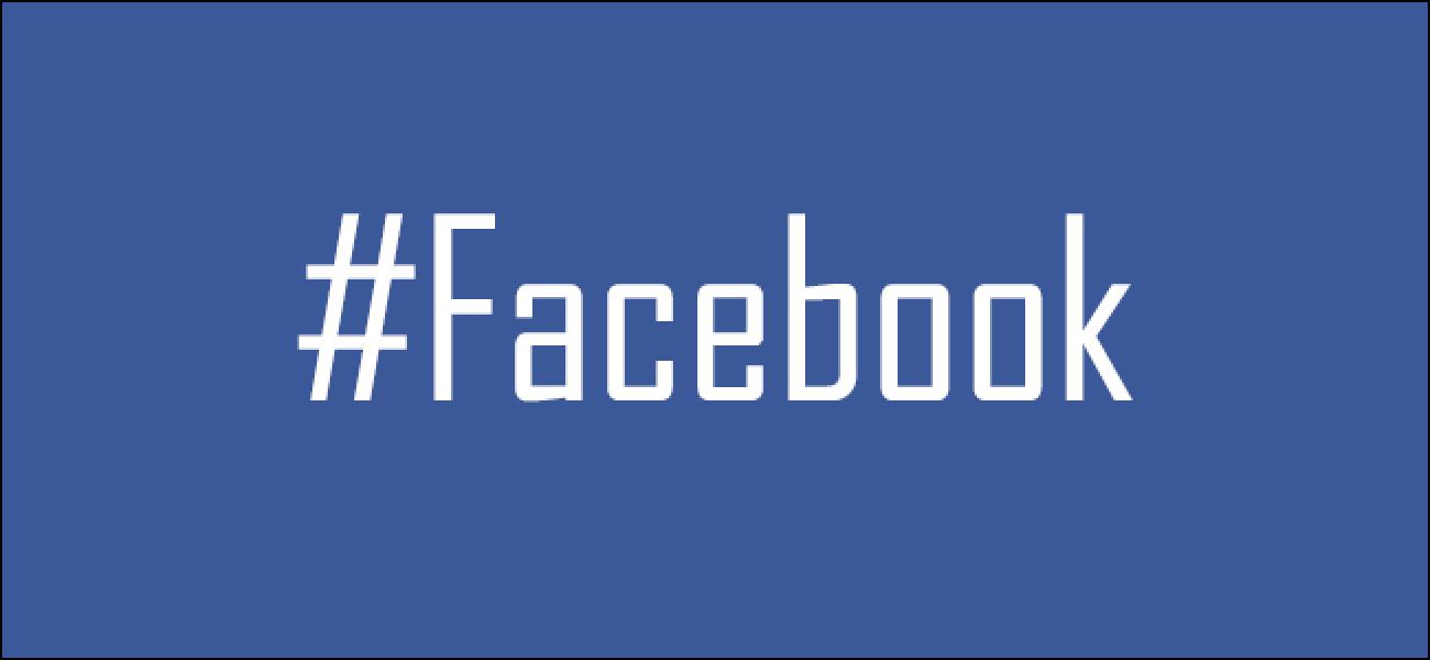 Oraindik Facebook Pribatutasun arriskua egon behar al duzu?