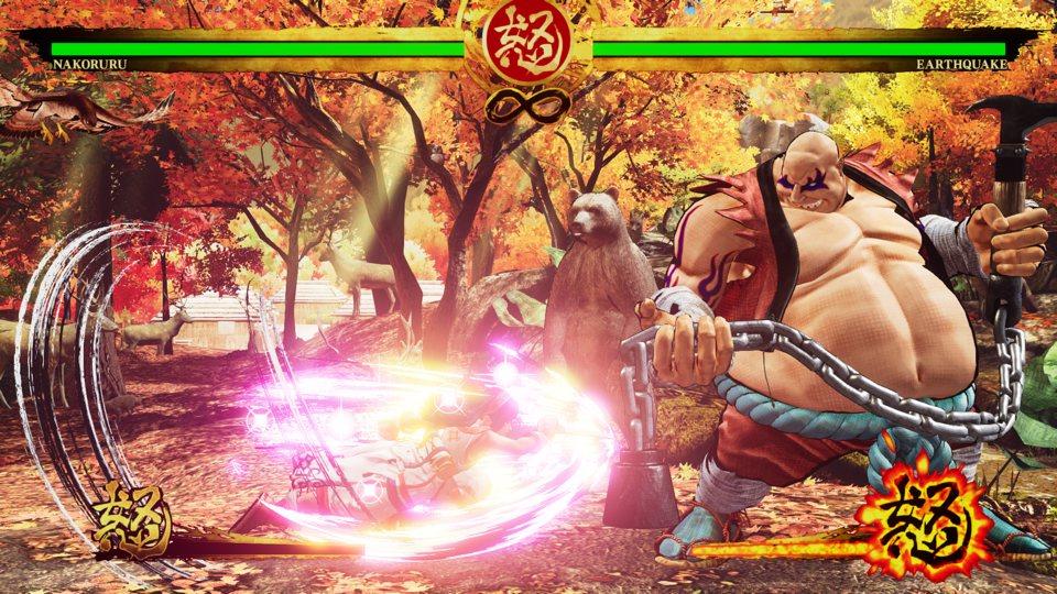 Samurai Shodown Iritzia 3