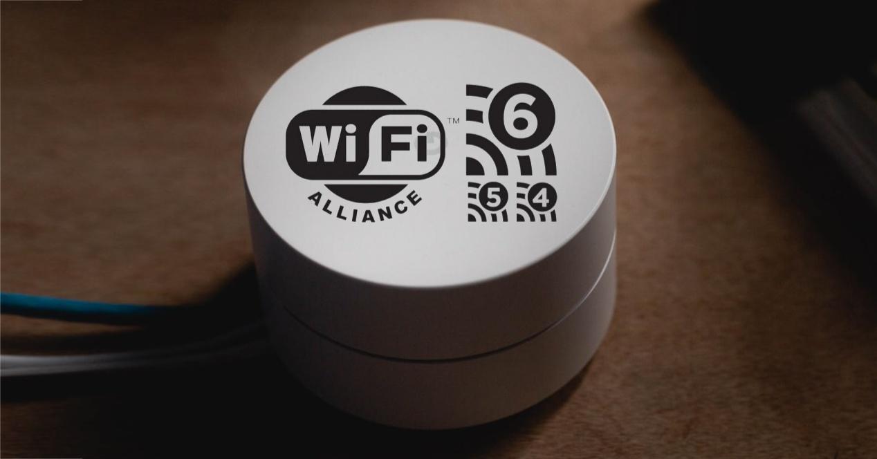 Wifi 6Orain masiboki integratzen hasten dela, hau da jakin beharko zenukeena