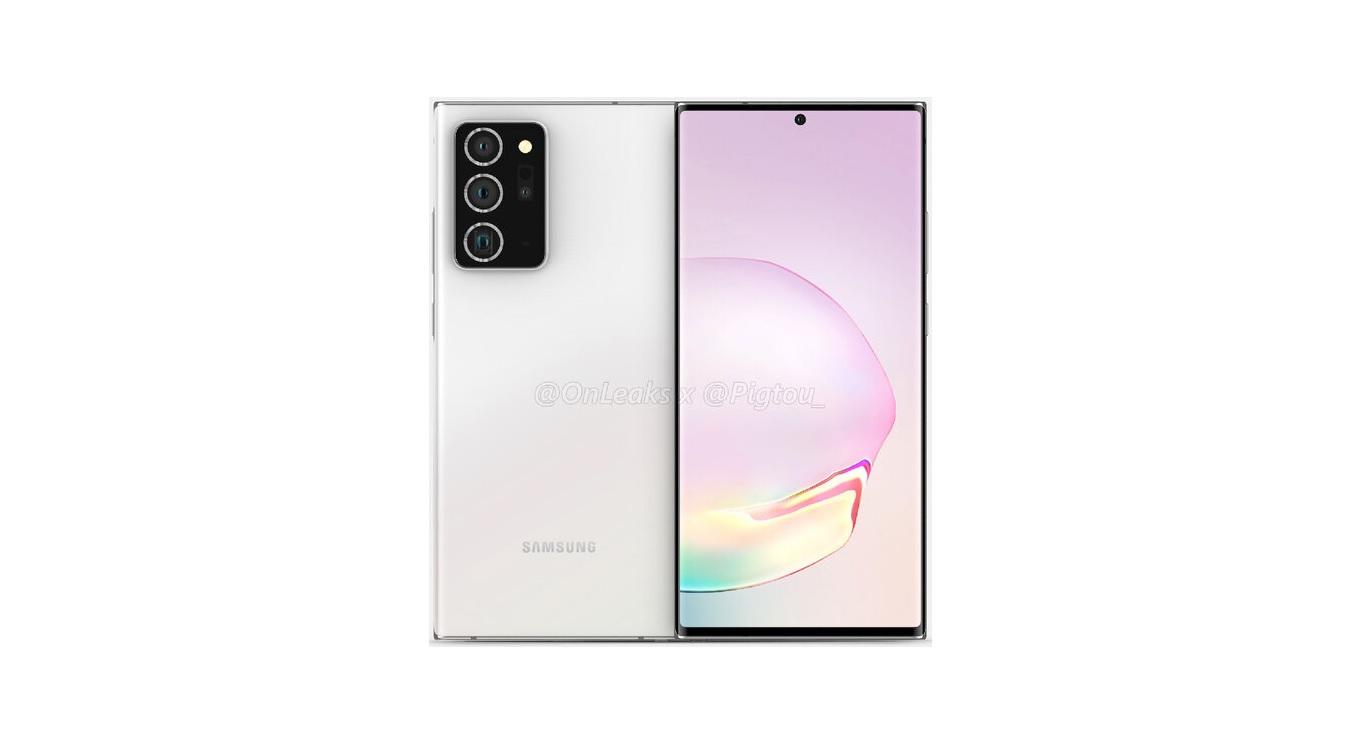 Samsung Galaxy 20+ 5G oharraren zehaztapen teknikoak filtratu ziren