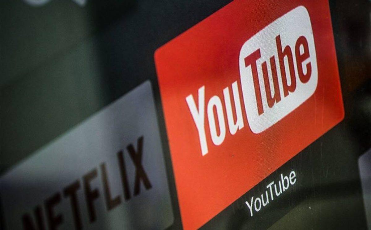 YouTube 720P HD funtzioa kendu!