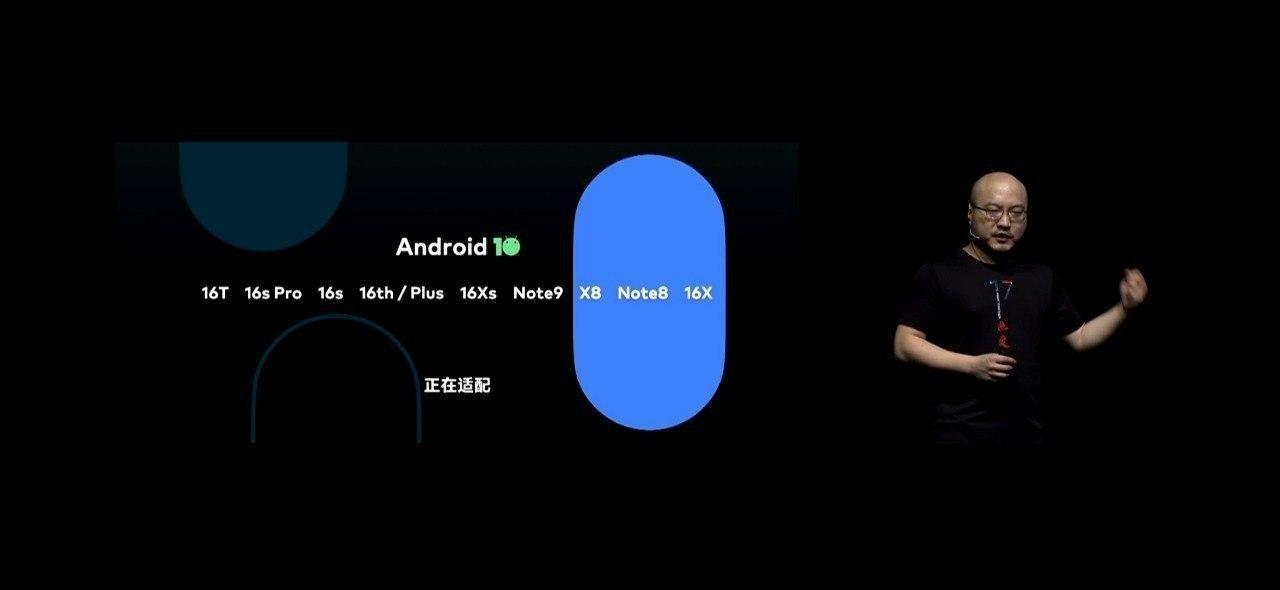 Android 10 alacak Meizu