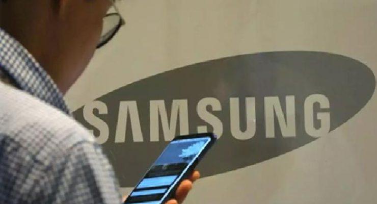 Samsung Galaxy S20+ Olympic Edition duyuruldu