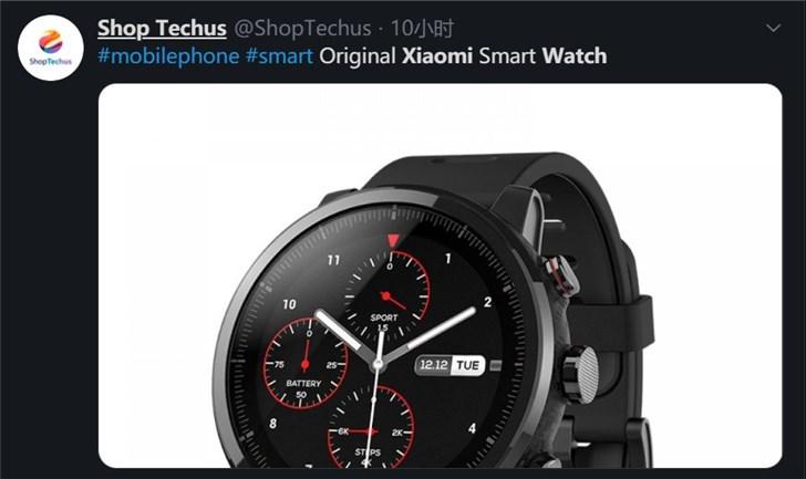 Xiaomi Mi Watch-k hilabete honetan abiarazi dezake