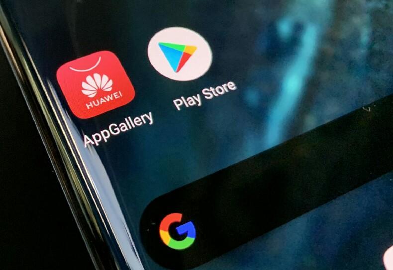Huawei-k 200 milioi smartphone saldu zituen