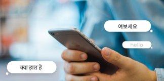 IPhone hizkuntza teklatuan nola aldatu