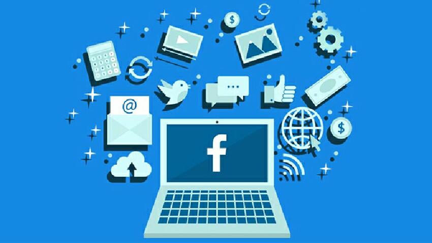 Facebook Iragarkiek datuen pribatutasuna al dute?