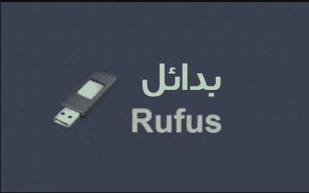 Rufus-en top 10 alternatibak OSan Windows Linux, eta macOS