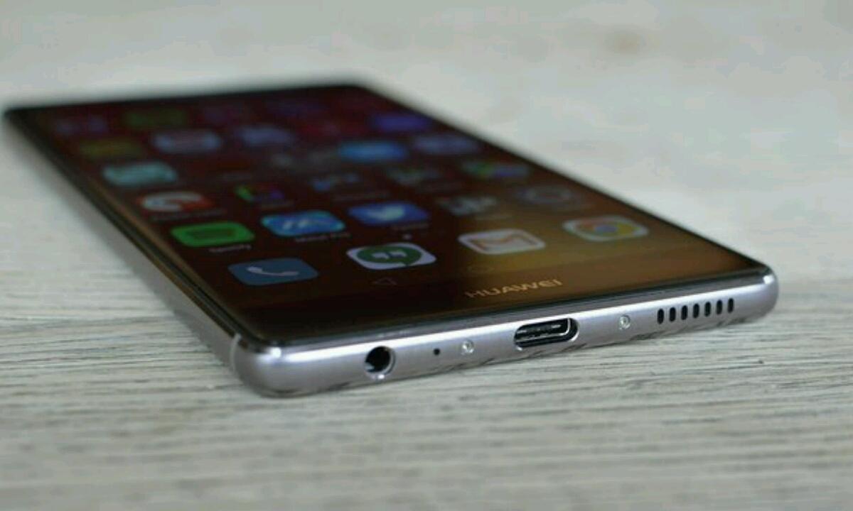 Huawei prezioak jaitsi egiten dira: pantaila aukera merkea