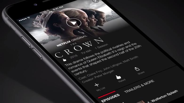 Netflix deskarga smart funtzioa iOS-era iritsi zen!