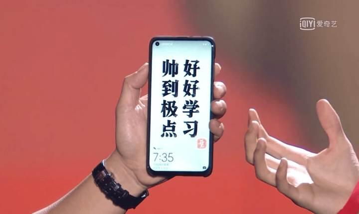 Huawei Nova 4irudi berriak agertu ziren