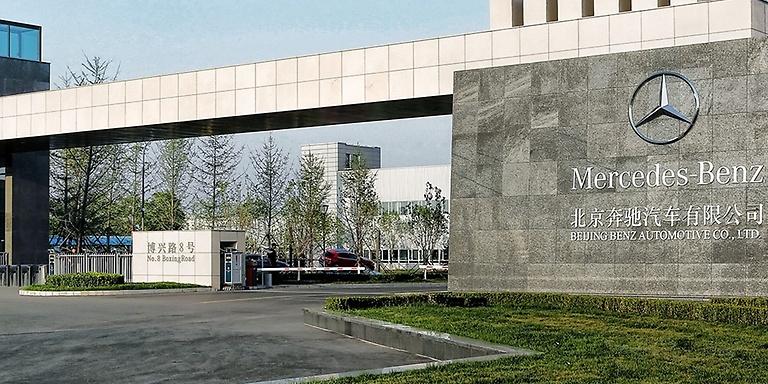Daimler AG-k bere bigarren I + G zentroa sortu du Txinan!