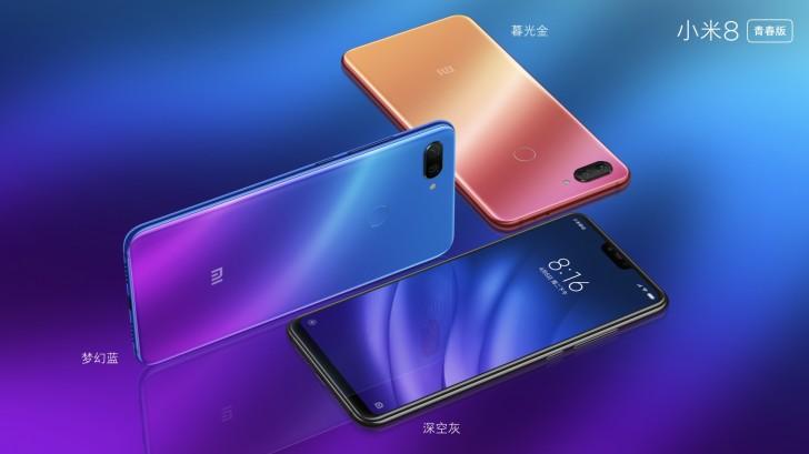 Hemen Xiaomi Mi 8 Kameraren errendimendua