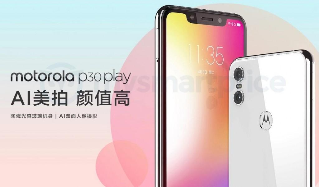 Motorola P30 Play konpainiaren gunean ikusi zen
