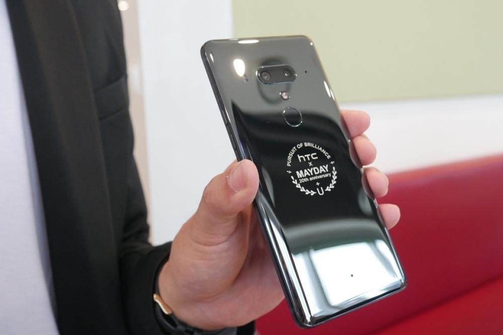 HTC U12 + Mayday Edition mugatua kaleratu da