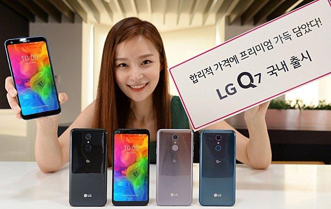 LG Q7 seriea salgai dago