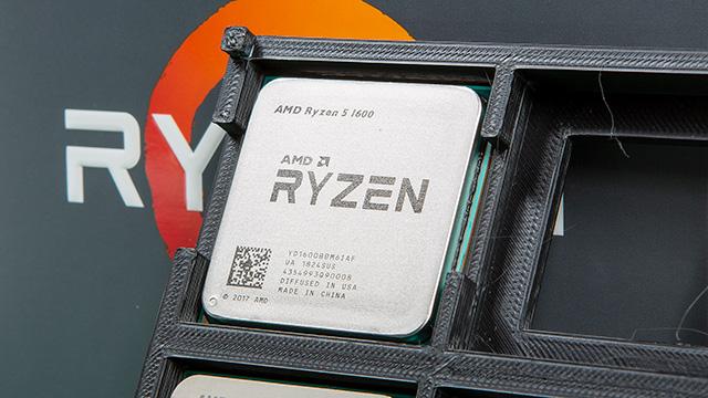 AMD Ryzen 5 1600 AF - prozesadore berria jantzi zaharretan