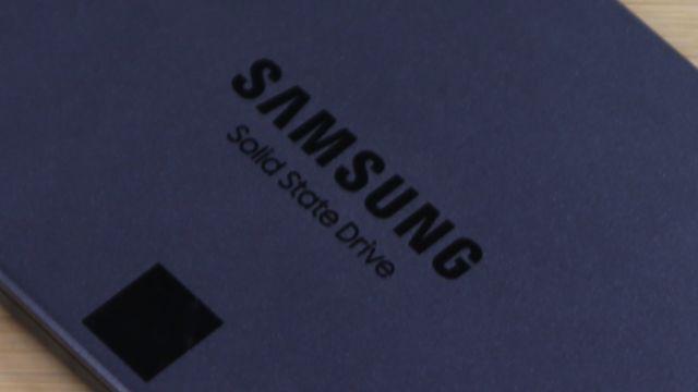 Samsung 860 QVO 1 TB  - QLC korearra