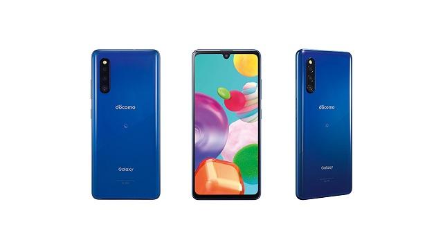 Samsung Galaxy A41 Europara doa