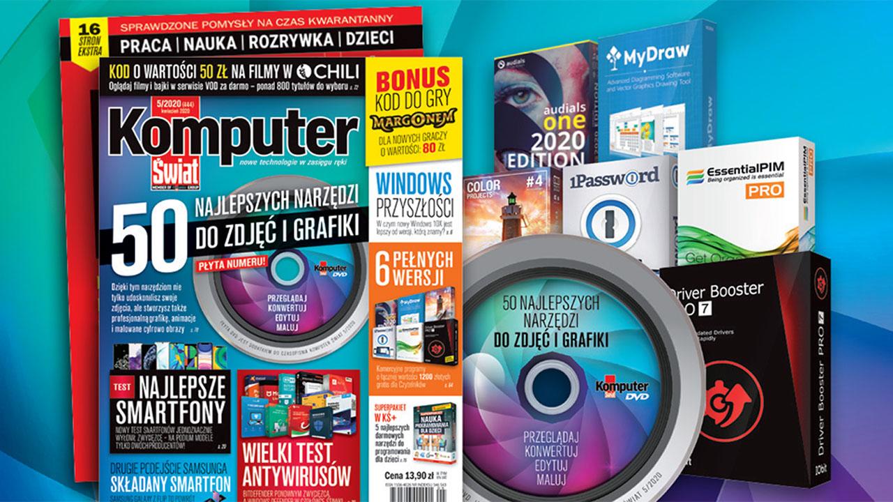 KŚ plus ─ erosi Komputer Świat aldizkariaren edizio elektronikoa