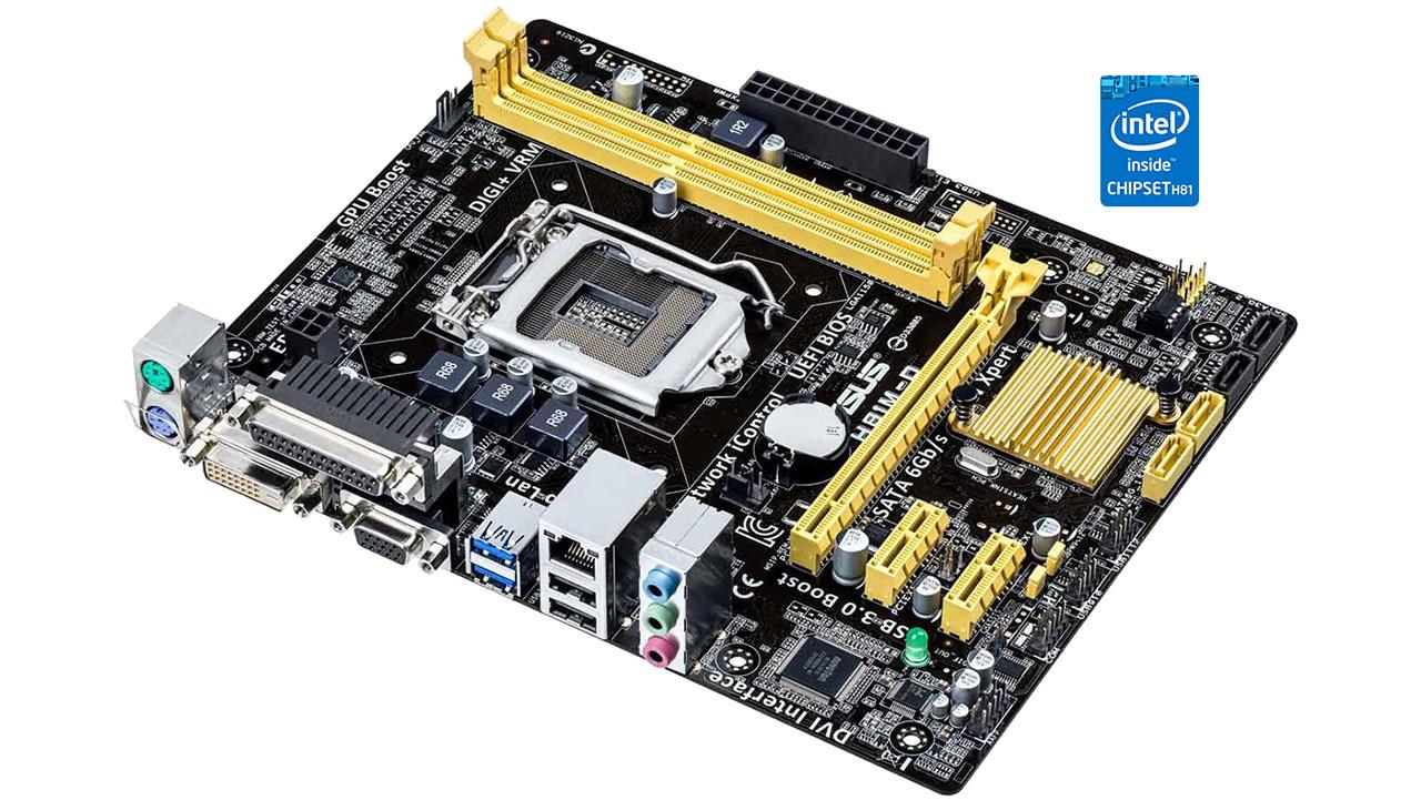 Intel ondoren 7 urteak H81 chipset-aren produkzioa amaitzen du