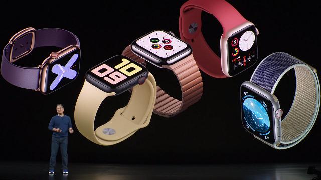 Apple Watch 5  ofizialki iragarri