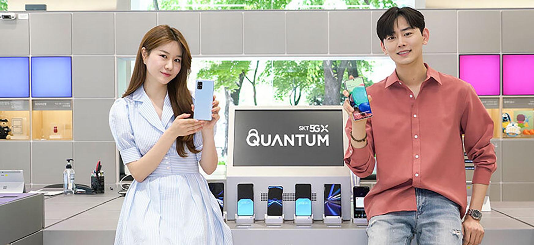 Hau Samsung da Galaxy Eta Quantum.  Prozesatzaile kuantikoa duen smartphone bat lehenengo dendetara joan zen
