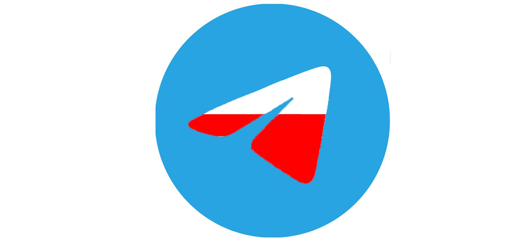 Telegrama komunikatzaile bikaina da.  Poloniako bertsioa lortu berri du