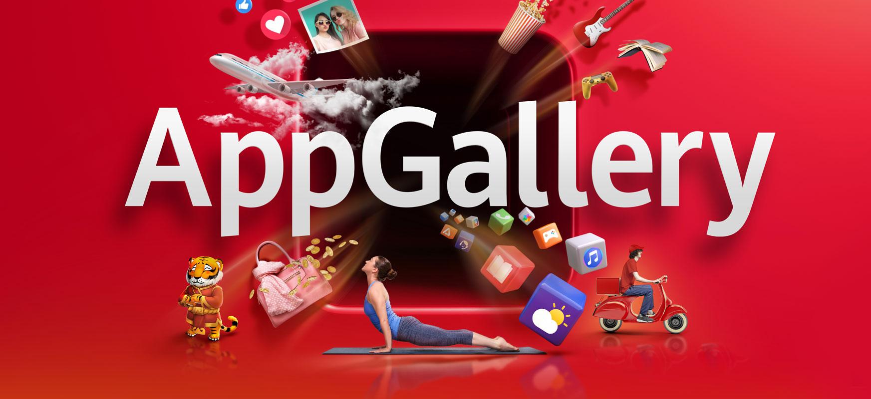 Huawei AppGallery, edo erabiltzaileentzako onura asko