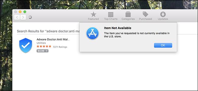 Adware Doctor, Mac App Store-ko saltzaile garrantzitsuenak, erabiltzaileen Web historia jasotzen ari zen 1