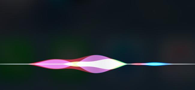 Apple Ez du zure inguruko datu asko biltzen 1