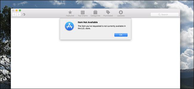 Apple Sketchy Mac Apps kendu zituen App dendatik, baina ikertzaileek publiko egin zuten bakarrik 1