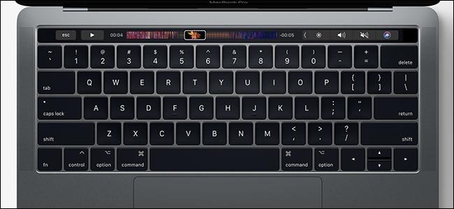 AppleTeklatu ikaragarriak eta zergatik berregokitasuna 1