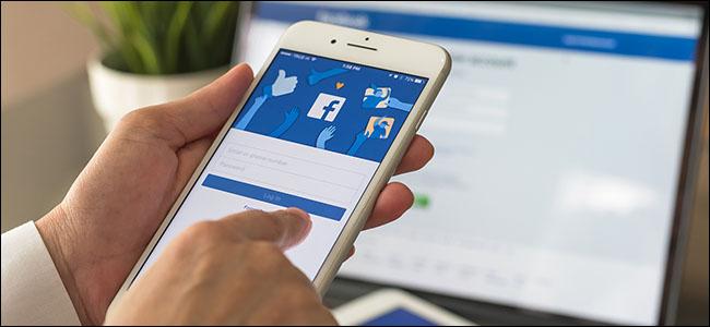 Can Facebook Jarraitu hazten, denek abian badute? 1