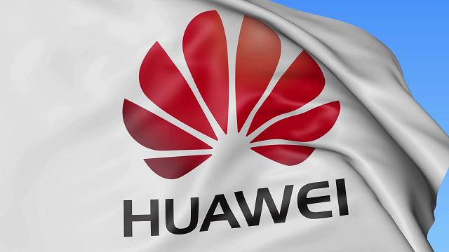 Espainiako gobernuak Huawei ekipoen erabilera debekatu du