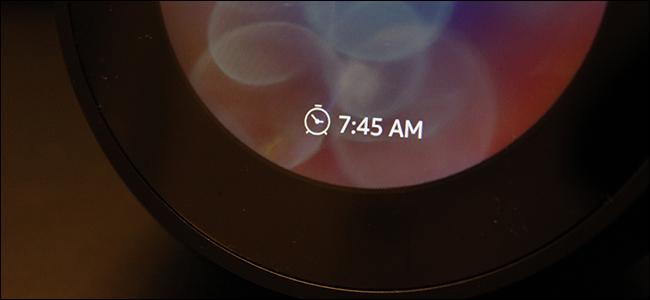 Ez kezkatu, Amazon Echo Alarmek Internet gabe funtzionatzen dute 1