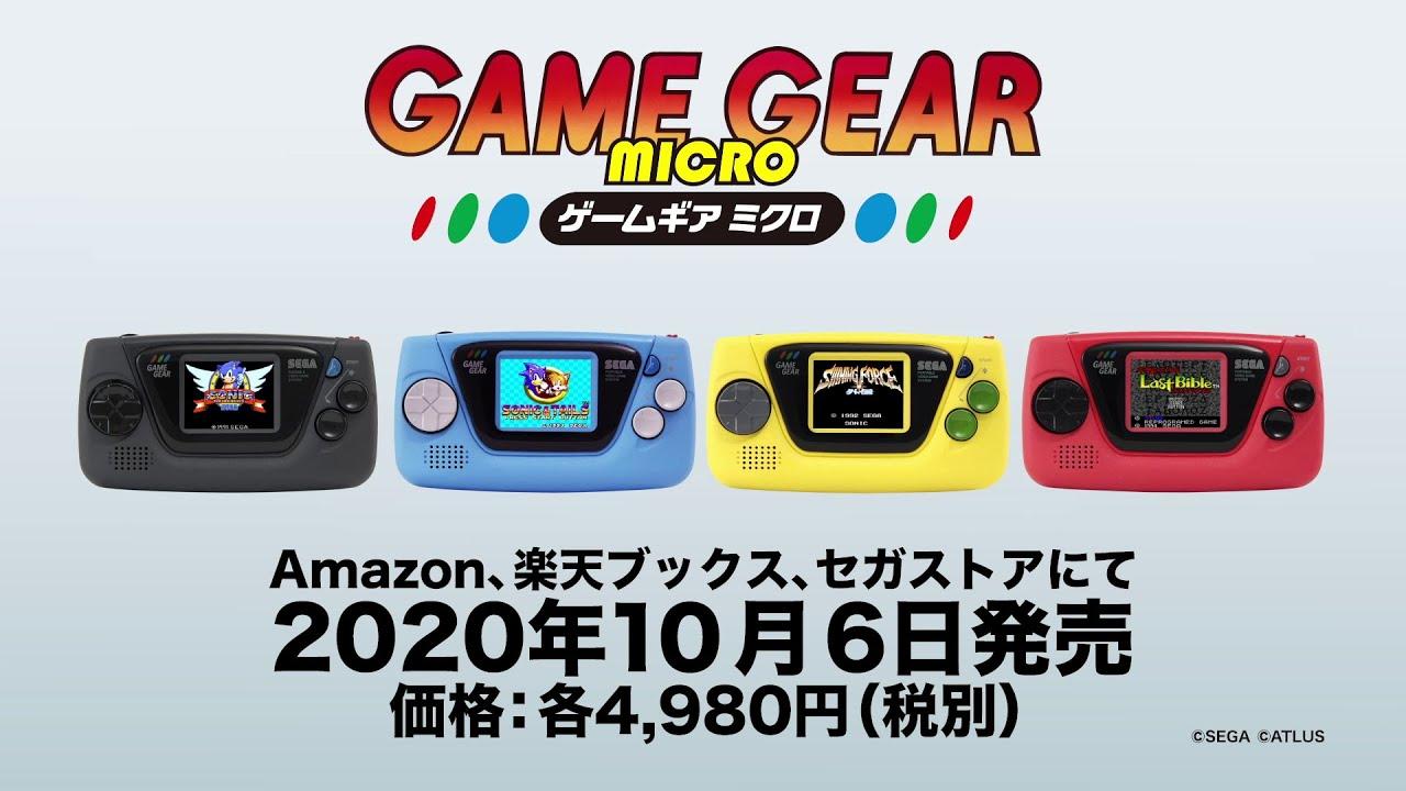 Game Gear Micro sartu da! Hemen jolasak!
