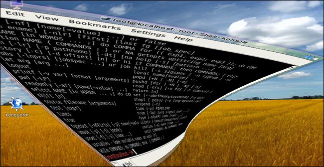 Gogoan duzu Linux-en Wobbly Window Animation? Itzuli Liteke! 1