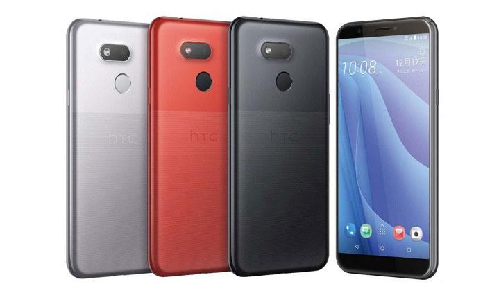 HTC Desire 12s sartu!  Hemen duzue prezioa