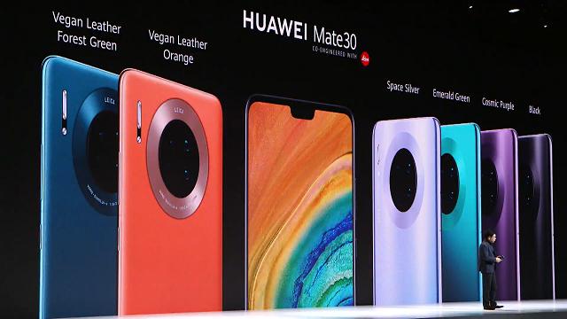 Huawei Mate 30 Pro - zehaztapen teknikoa