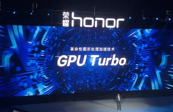 Huawei-k GPU Turbo eguneratze egutegia kaleratu du